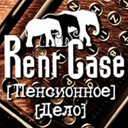 Rent Case на YouTube